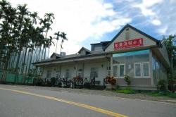 日月潭--九族民宿(№85合法民宿)