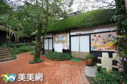 藝之森休閒渡假村(集集-水里蛇窯-日月潭住宿與美食餐廳+樹屋)