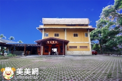 峇里峇里民宿villa & 烏布雨林餐廳-(日月潭住宿&美食)