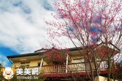 楓露庭園小屋 (阿里山住宿)