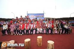 2008阿里山鄒族生命豆季