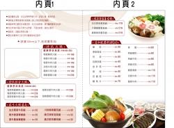 蝦米鍋異國火鍋專賣店