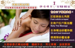 舒壓油推 Oil  Massages NT$1500 / 2小時(2H)