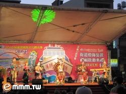 2016屏東縣東港黑鮪魚文化觀光季