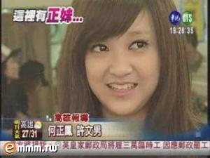 19岁店长超吸睛 美美美