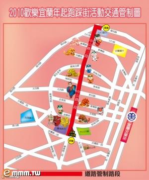 踩街路线图